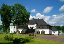 Новгород-Сіверський музей-заповідник «Слово о полку Ігоревім»