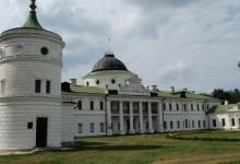 Національний історико-культурний заповідник «Качанівка»