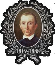 Григорій Галаган