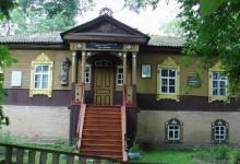 Мезинський народний археологічний науково-дослідний музей