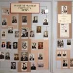 Семенівський історико–краєзнавчий музей