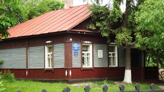 Короп. Меморіальний музей Миколи Кибальчича
