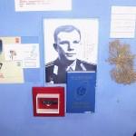 Меморіальний  музей  М.І Кибальчича