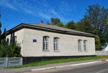 Ічнянський районний краєзнавчий музей