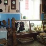 Коропський історико-археологічний музей