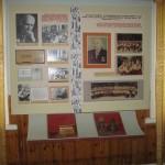 Березнянський історико-краєзнавчий музей імені Г.Г. Верьовки