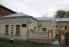 Музей «Ніжинська поштова станція»