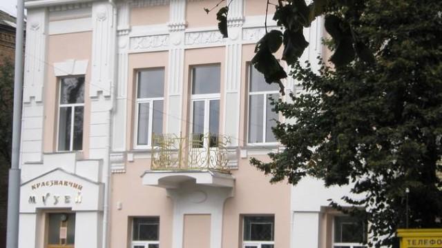 Прилуцький краєзнавчий музей ім. В.І.Маслова