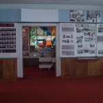 Музей Україно-Чесько-Словацької дружби