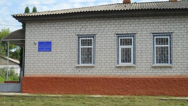 Музей художника Миколи Миколайовича Ге